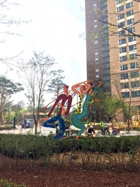 Dancers & rider in the Park – Seoul, Korea