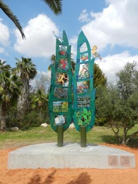 Gan Tziki – Mazkeret Batia – Israel