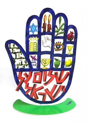 Hamsa – shalom al israel (motives)