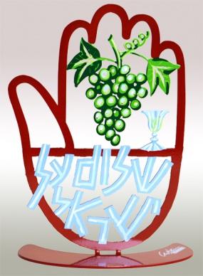 Hamsa \ shalom al israel (cheers)