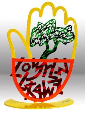 Hamsa \\ olive tree
